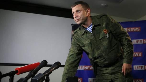 Олександр Захарченко зазнав поранення, – ЗМІ