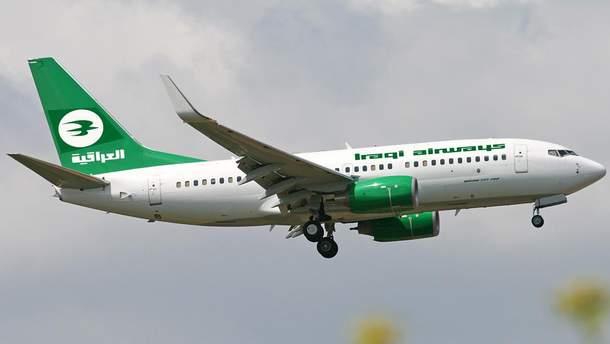 Iraqi Airways