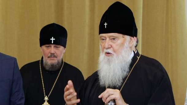 В УПЦ КП розповіли про замах на їхнього очільника Філарета