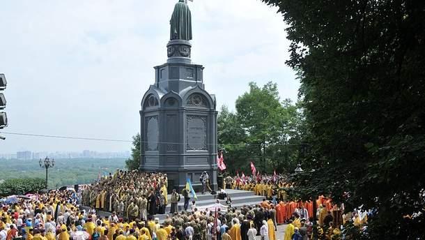 День Хрещення Русі: коли його має відзначати Україна