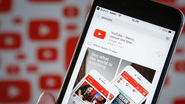 YouTube для Android получил темную тему: как ее активировать