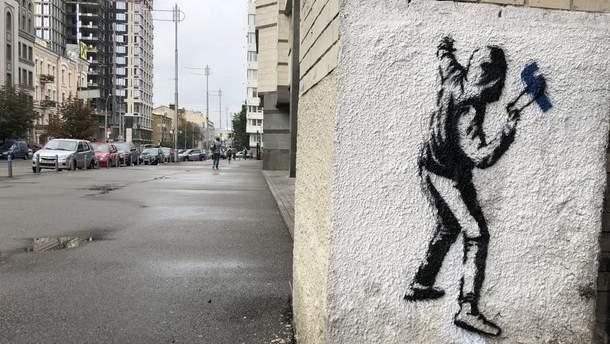 Возможное граффити Бэнкси