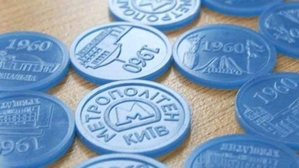 В киевском метро запасливый мужчина принес на обмен 2300 жетонов