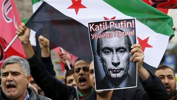 Сирійська опозиція