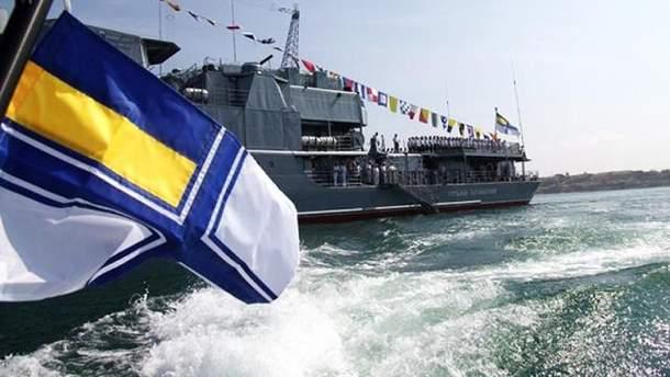 В Украине отмечают День ВМС