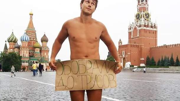 Митинги в России против повышения пенсионного возраста