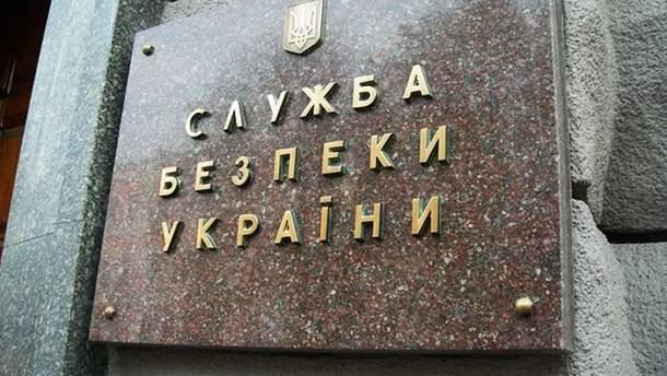В Украине неизвестные угрожают убить детей-заложников: СБУ проверяет информацию