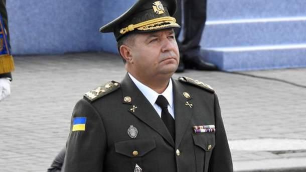 Полторак назначил нового заместителя командующего ВМС