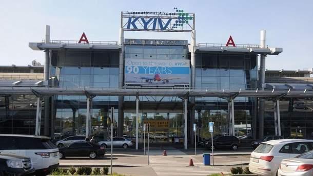 """В аэропорту """"Киев"""" массово задерживаются авиарейсы"""