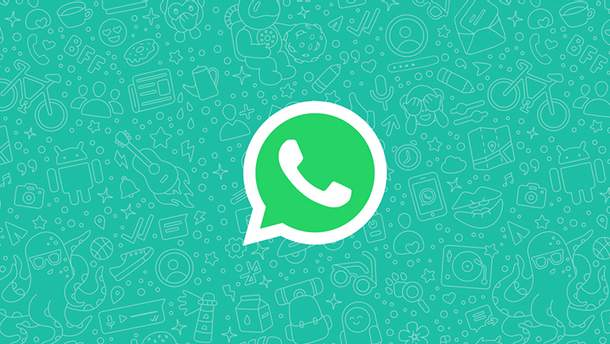 В мессенджере WhatsApp появилась долгожданная функция