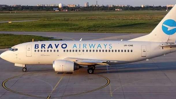Bravo Airways прокоментували ситуацію зі скасуванням рейсів