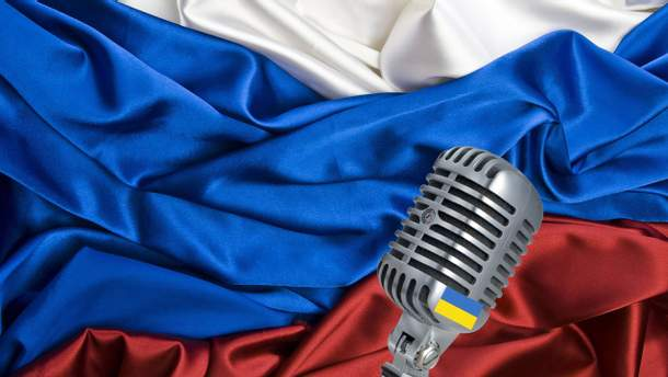 """В Україні придумали """"покарання"""" для артистів, які гастролюють у Росії: деталі"""