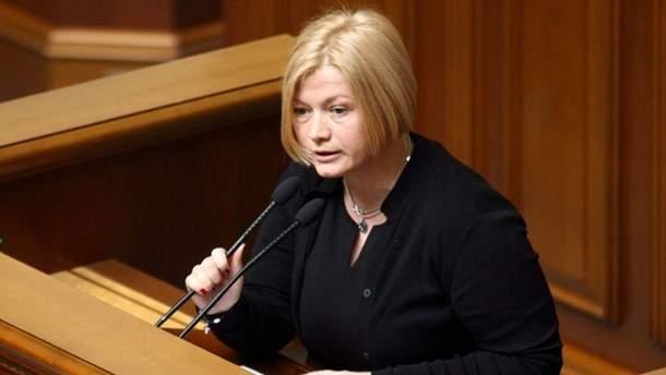 Вице-спикер Верховной Рады Ирина Геращенко объявила список россиян, которых Украина готова обменять на своих политзаключенных в России