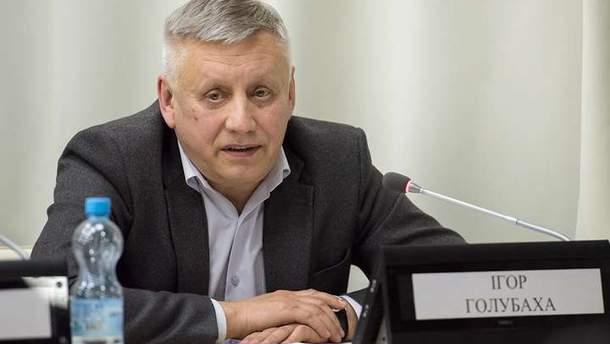 Игорь Голубаха