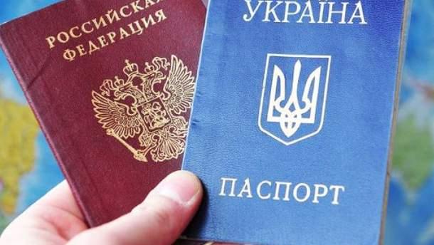 Майже 20 тисяч українців отримали російський паспорт у першому кварталі 2018 року