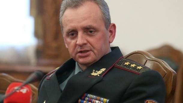 Муженко прокоментував присвоєння Путіним частинам армії Росії назви українських міст