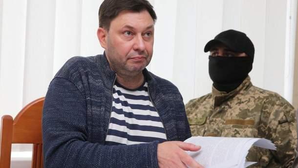Вишинського немає в оприлюдненому на обмін списку росіян