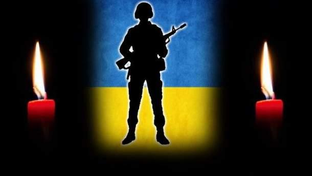 Військово-морські сили ЗСУ повідомили про смерть військовослужбовця