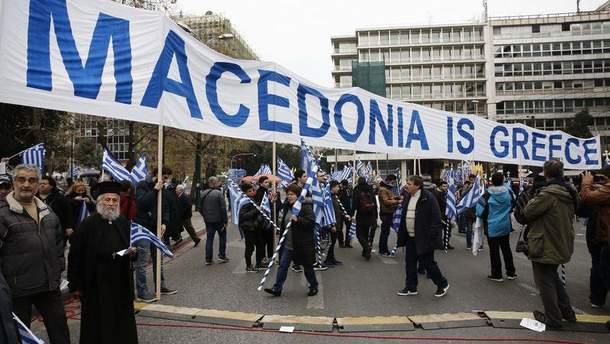 Греко-македонське протистояння триває
