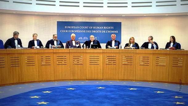 ЕСПЧ обязал Российскую Федерацию выплатить долг посоветским облигациям