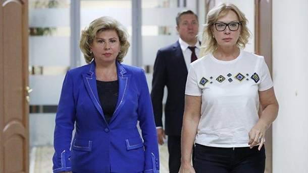 Татьяна Москалькова, Людмила Денисова