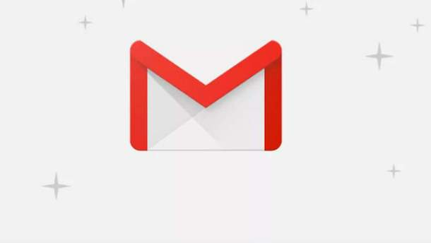 Скандал з Gmail