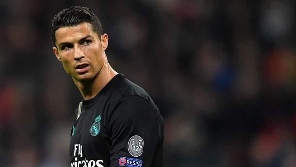 """""""Реал"""" прийняв пропозицію продати Роналду в """"Ювентус"""" – ЗМІ"""