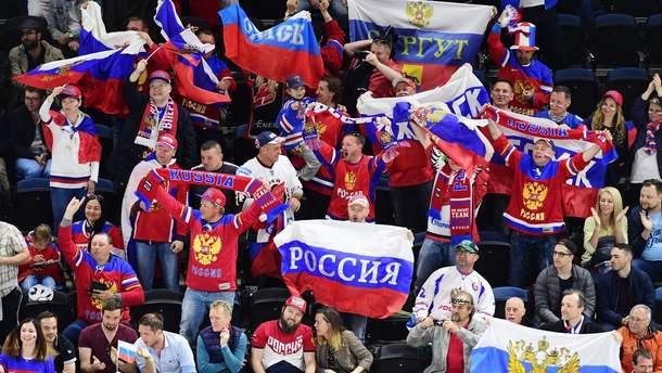 Вболівальники збірної Росії