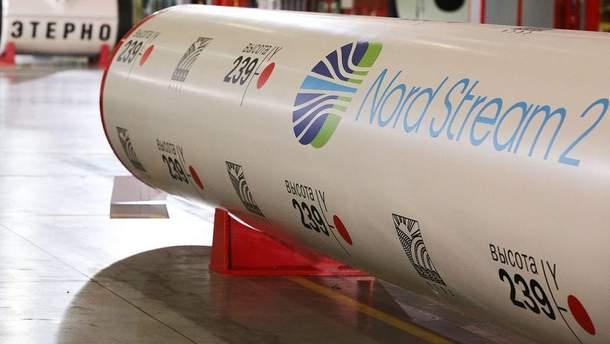 """Німецька екологічна організація подала скаргу на """"Північний потік-2"""""""