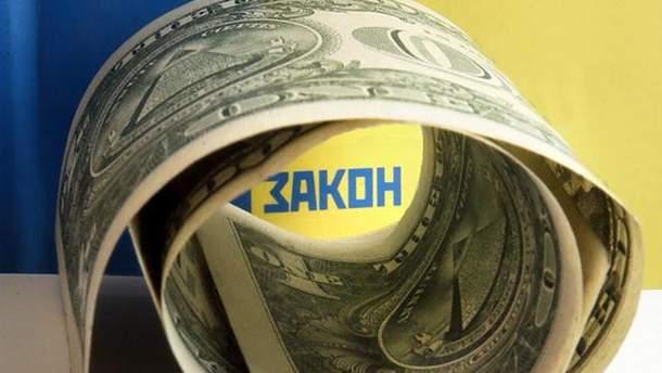 Закон про валюту переданий на підпис Порошенку