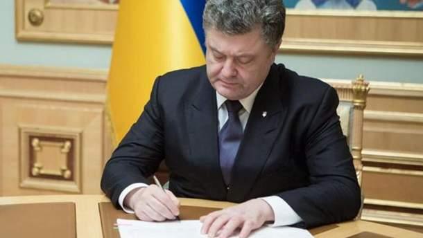 Порошенко подписал закон о валюте