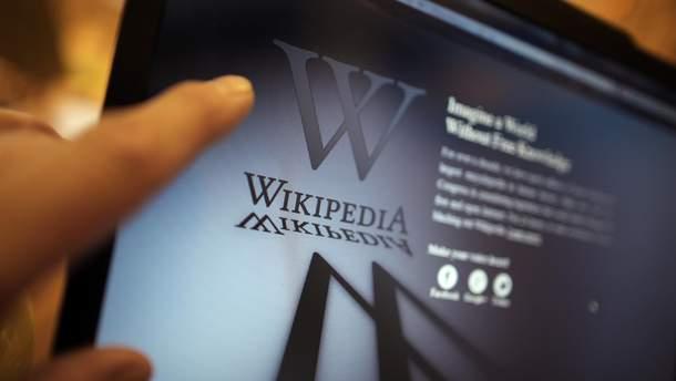 Італійська та іспанська Wikipedia перестали працювати
