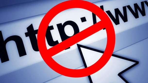 Комитет парламента одобрил законопроект о блокировании сайтов