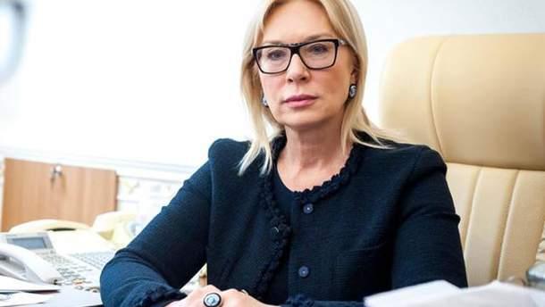 Денисова открыла дело за массовое отравление детей в лагере под Киевом