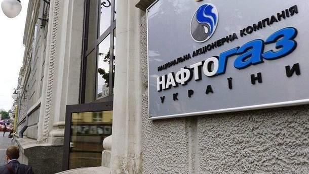 """ГПУ открыла уголовное производство по факту миллионных премий руководству """"Нафтогаза"""""""