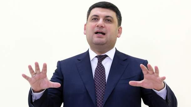 Налоговая милиция продолжает функционировать в Украине, – Гройсман
