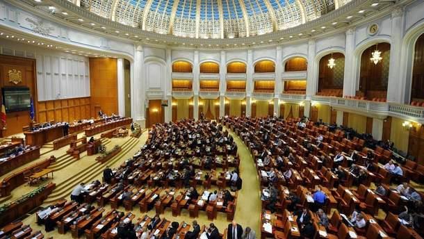 Уряд Румунії пом'якшив покарання за посадові злочини