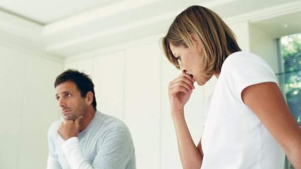 Почуття провини: як позбутися