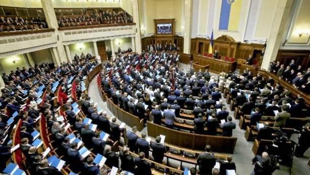 """Верховна Рада схвалила закон про введення """"єдиного вікна"""" на митниці"""