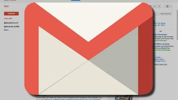 Як захистити листи в Gmail
