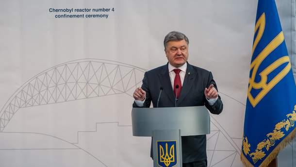 Президент підписав указ про відродження Чорнобильської зони