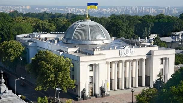 Верховная Рада призвала ЕС подтвердить стратегическую роль Украины в поставках газа