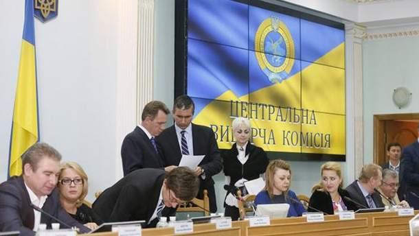Народні депутати відмовились розглядати питання оновлення складу ЦВК