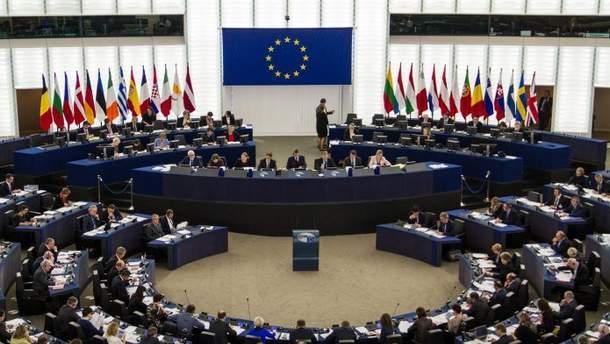 Депутаты Европарламента выступили против большей прозрачности в их расходах
