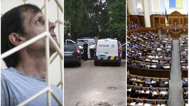 Главные новости 5 июля в Украине и мире