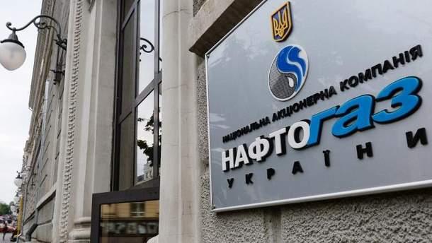 """В """"Нафтогазе"""" назвали заявления """"Газпрома"""" об аресте активов манипуляцией"""