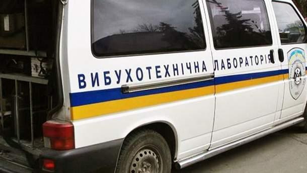 Во Львове сообщили о минировании по ряду адресов