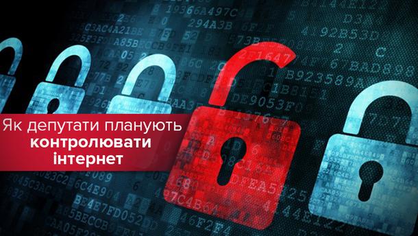 Як інформбезпека перетворюється на цензуру і диктатуру
