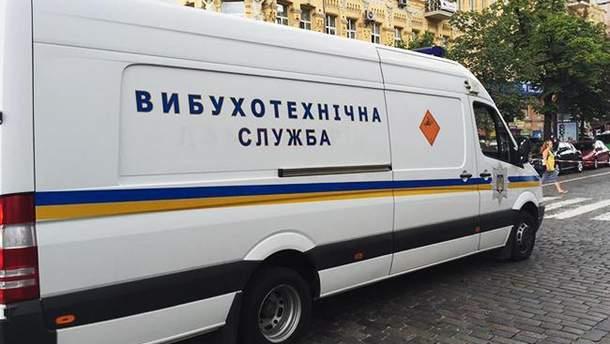 В Львове не нашли взрывчатки по 15 адресам