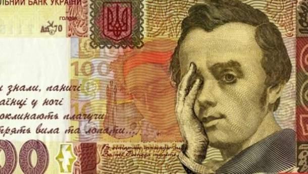 Нацвалюта Украины может упасть до уровня 40,8 гривны за доллар: в НБУ видят две угрозы